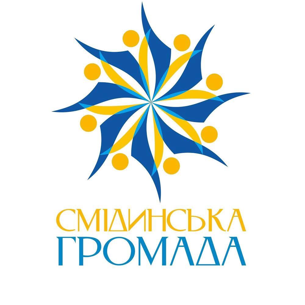 ГО «Смідинська ініціатива»