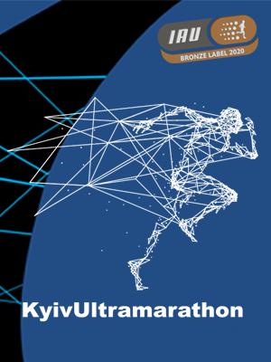 Kyiv Ultramarathon 2021