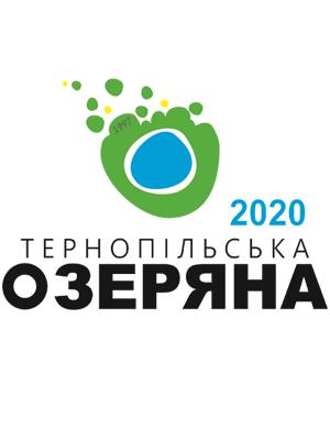 Ternopil Lake District - 2020
