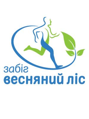 """Эко-трейл """"Весенний Лес - 2020"""""""