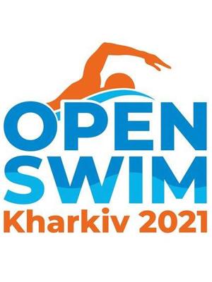 Kharkiv Open Swim