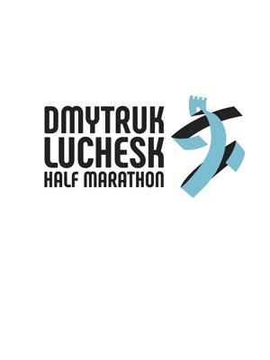 Dmytyk Luchesk halfmarathon 2020